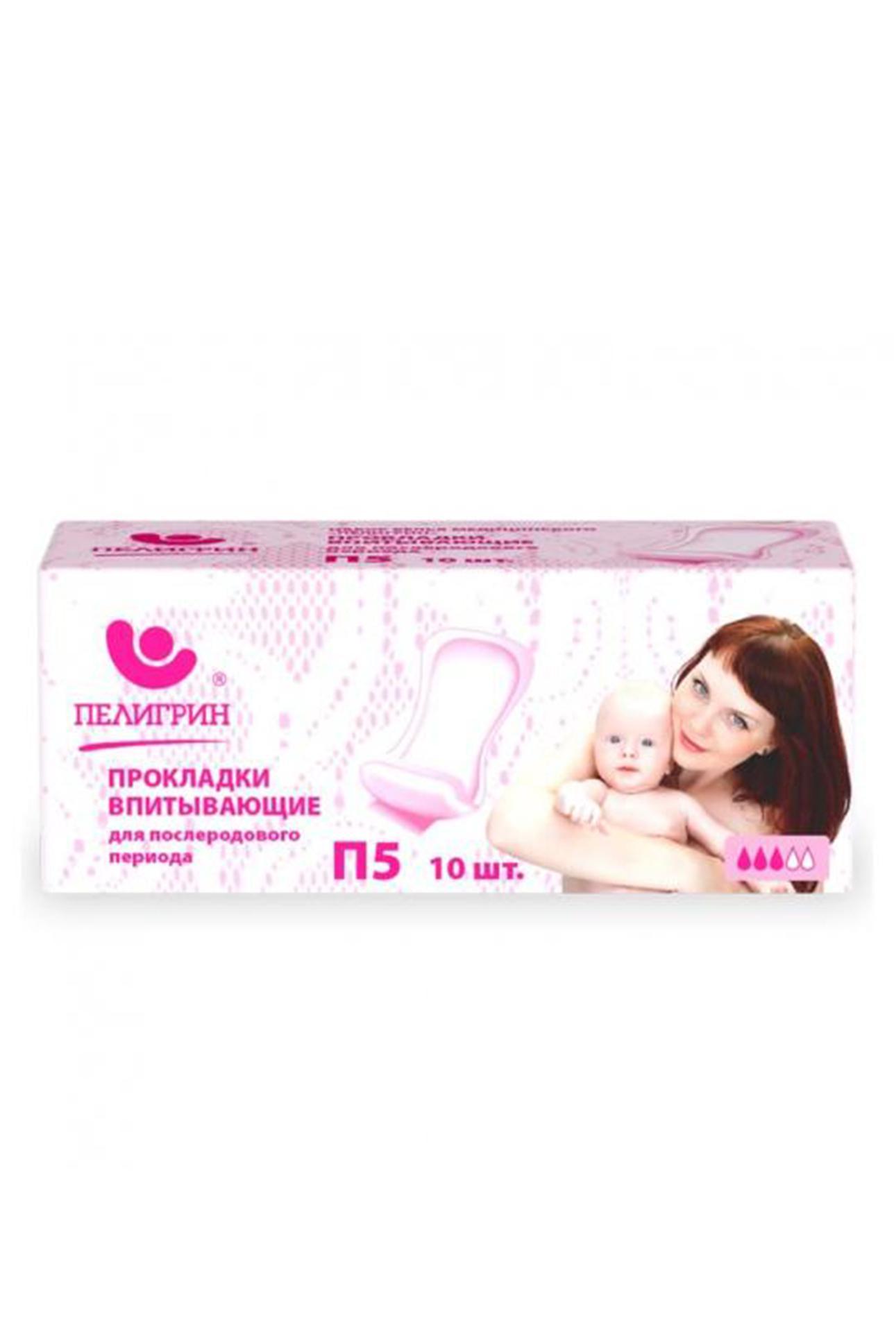 Прокладки впитывающие послеродовые по цене 240.00 руб., купить в интернет магазине mamabell.ru
