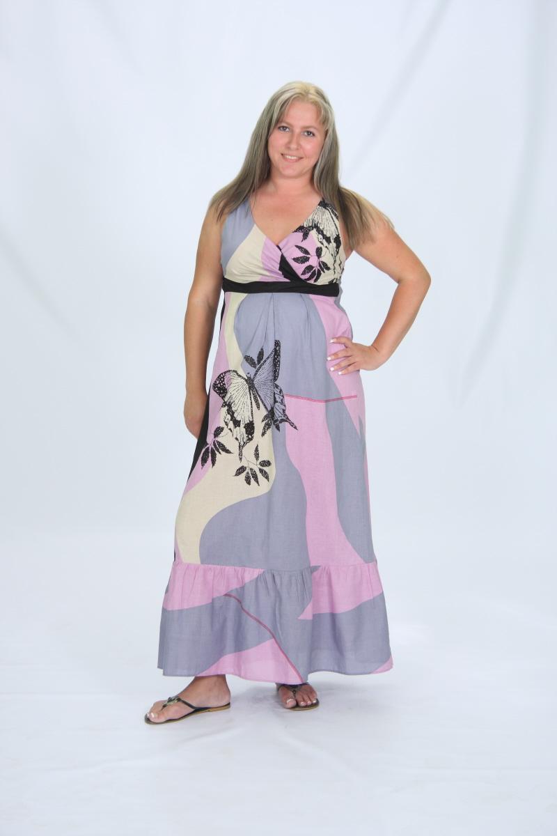 Одежда Для Беременных Большого Размера