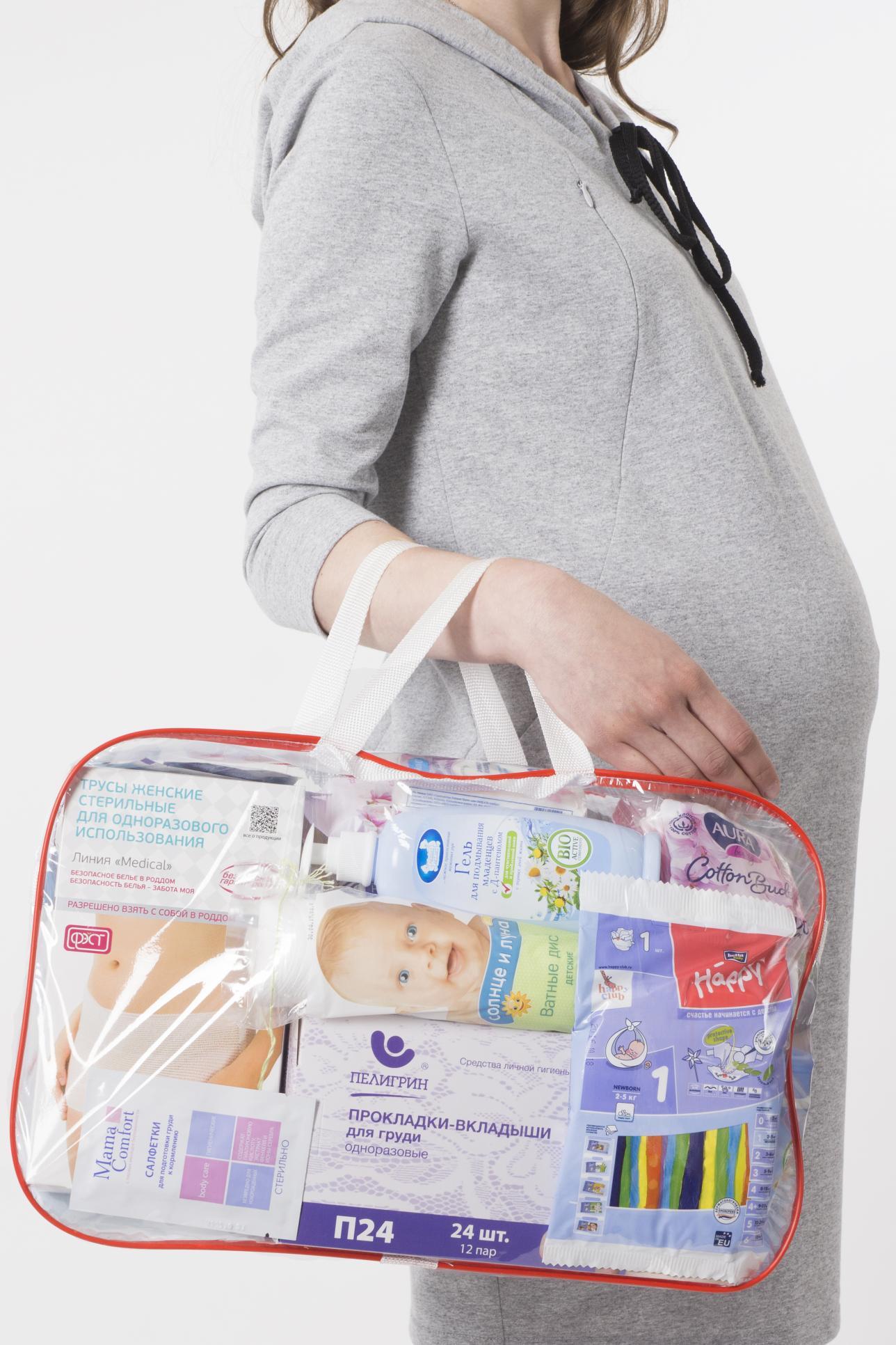 Готовые сумки в роддом для беременных через интернет