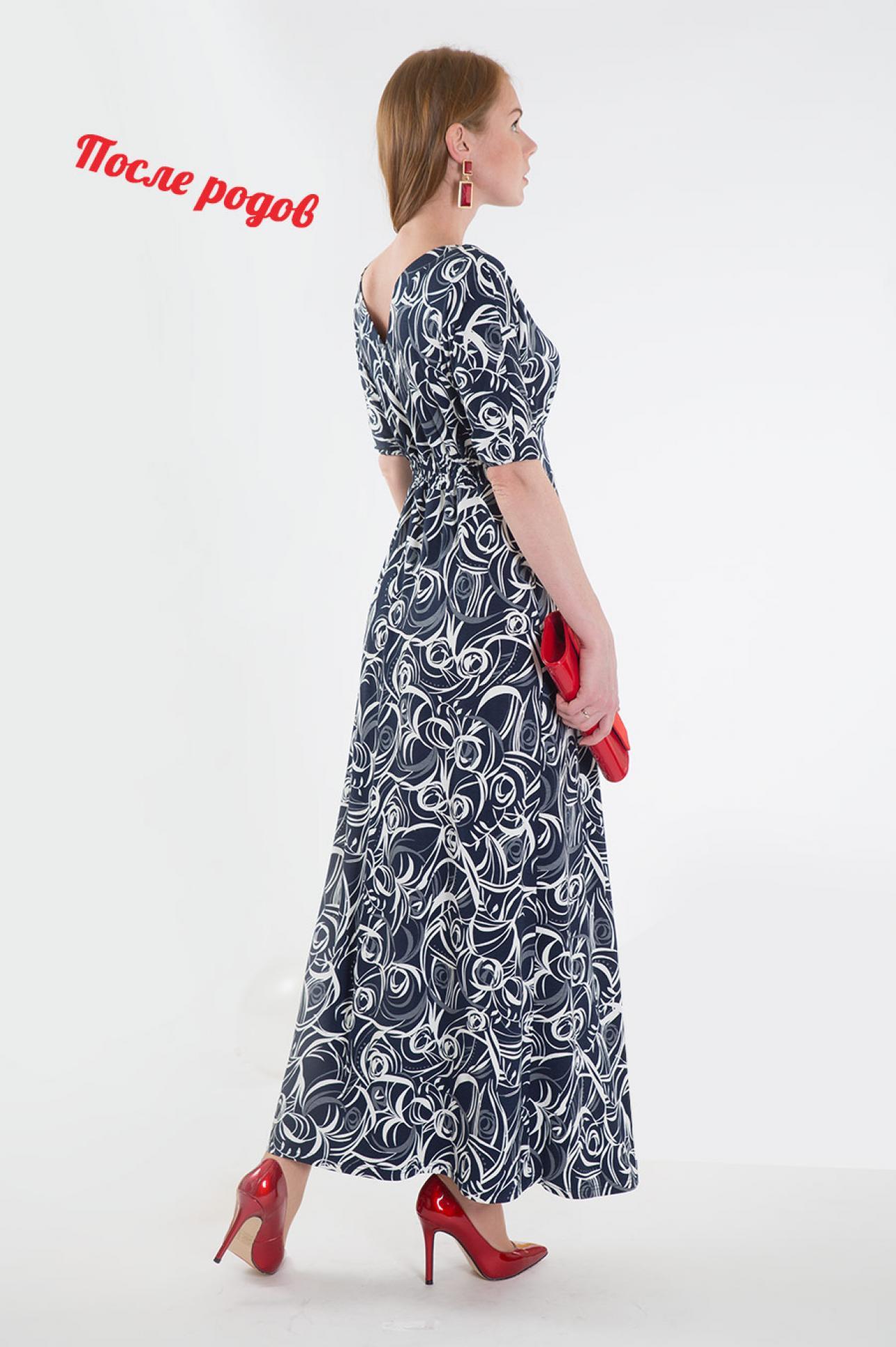 Платья для беременных Ярославль по цене 2580.00 руб., купить в ... a75d72dc4ee