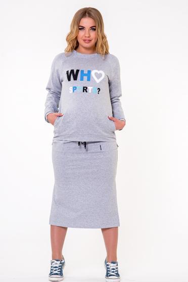 678f1e017830 Одежда для беременных большого размера