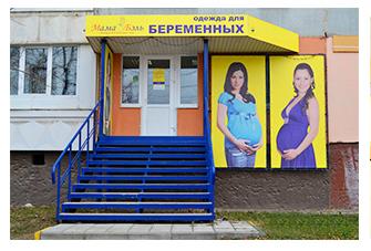 Дорогие будущие мамы города Тула! 45cad4bdec1