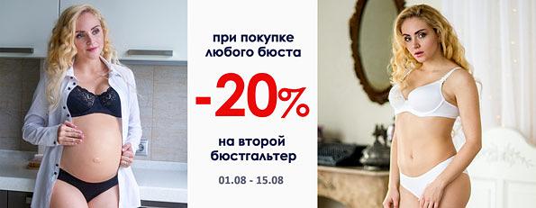 131afb573039 Интернет-магазин одежды для беременных