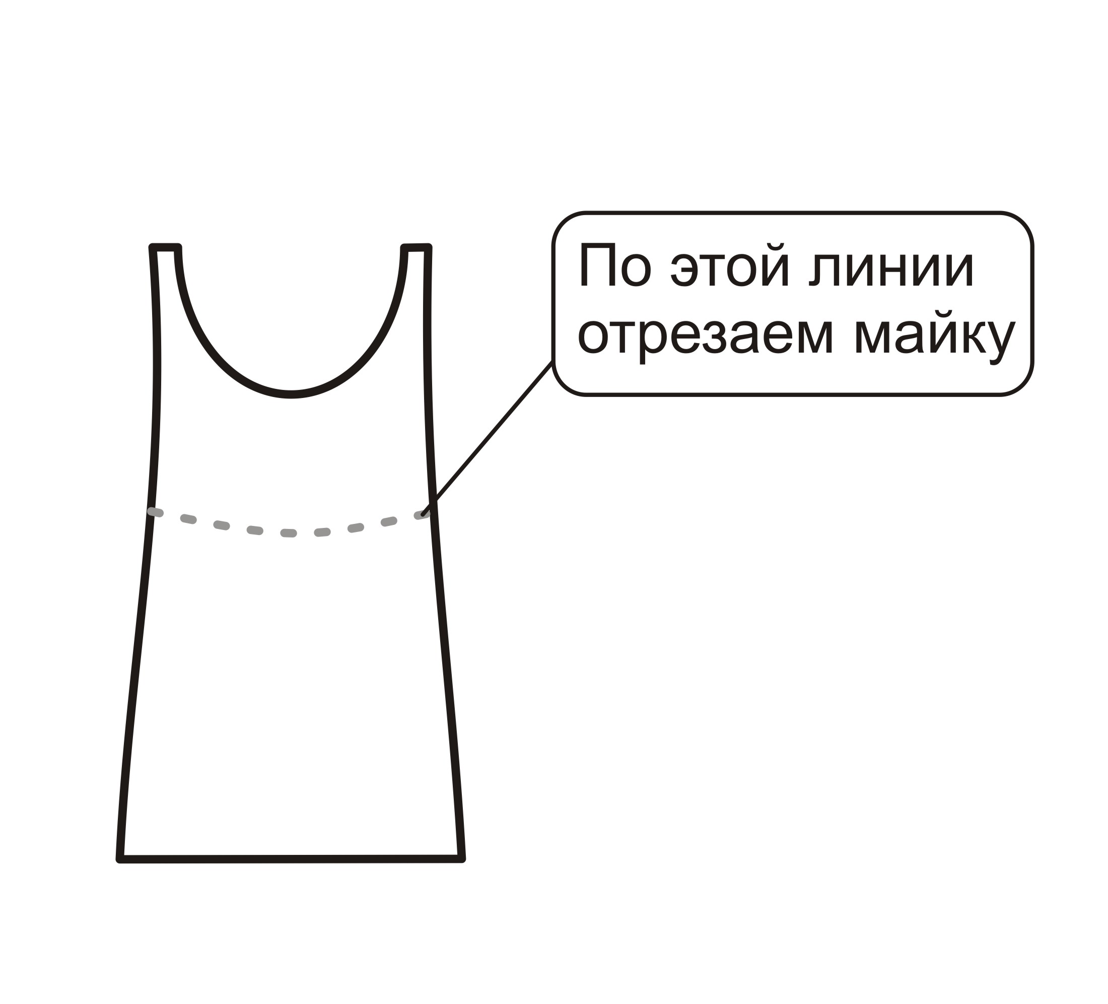 верхняя одежда своими руками