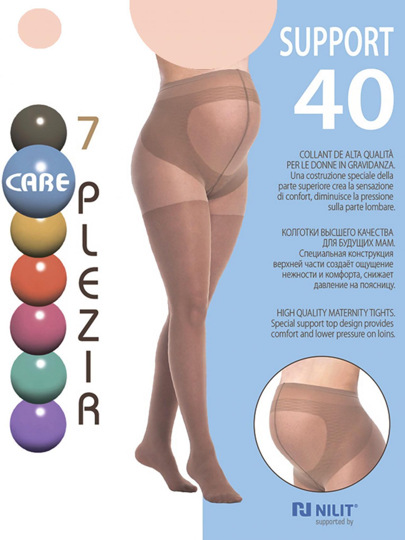 24665e137c69 Компрессионные колготки для беременных